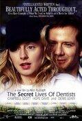 Тайная жизнь дантистов (2002) — отзывы и рейтинг фильма