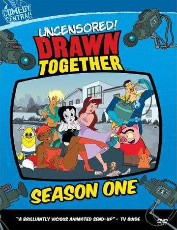 ����������� �� ������� (Drawn Together)