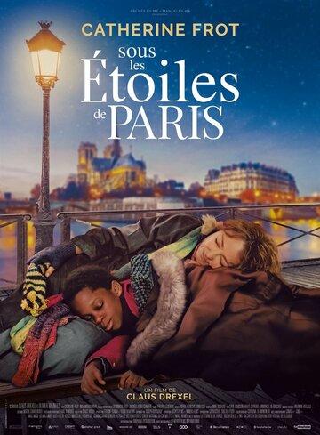 Постер к фильму Под звёздами Парижа (2020)