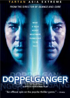 Двойник (2003)