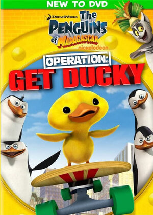 Пингвины Мадагаскара: Операция ДВД  (2010)