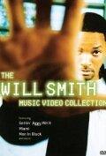 Музыкальная видео коллекция Уилла Смита
