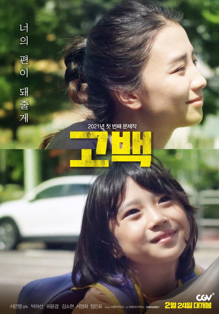 1185900 - Назад ✸ 2020 ✸ Корея Южная