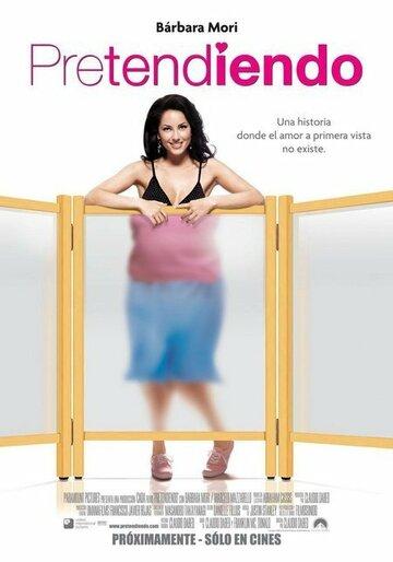 Притворяющийся (2006)