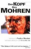 Голова мавра (1995)