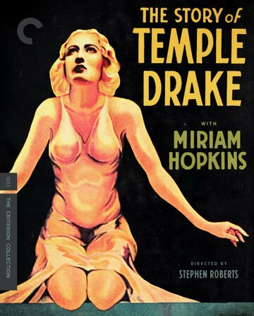 История Темпл Дрейк (1933)