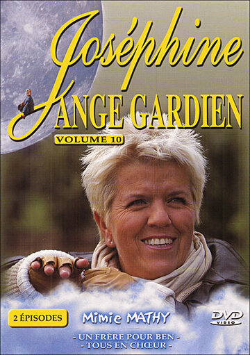 Жозефина: Ангел-хранитель (1997) полный фильм онлайн