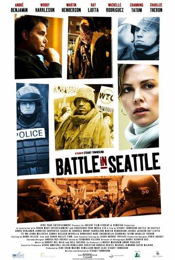 Фильм Битва в Сиэтле