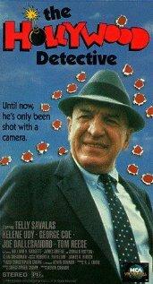 Голливудский детектив (1989)