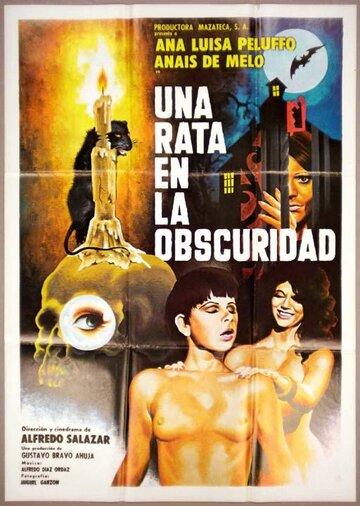 Крыса во тьме (1979)