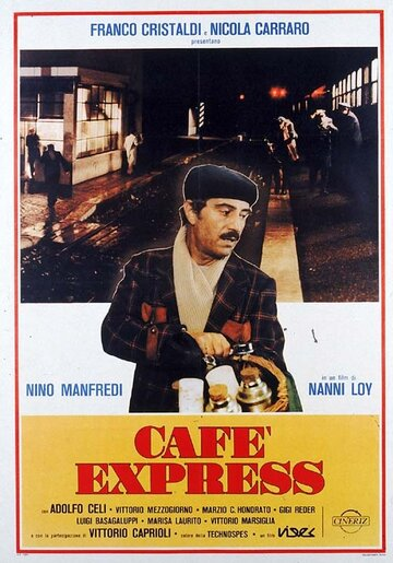Кафе—экспресс (1980)