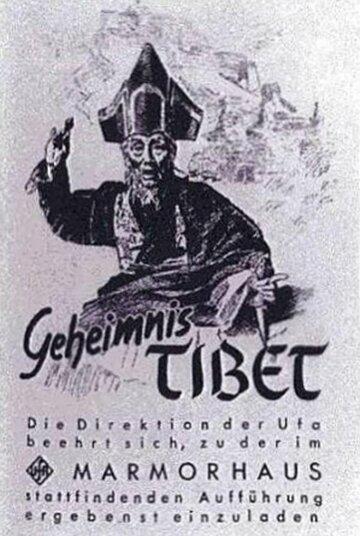 Таинственный Тибет (1943) полный фильм