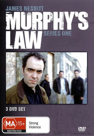 Закон Мерфи 2003 | МоеКино