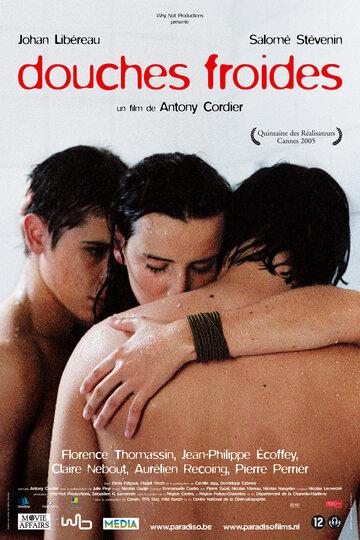 Холодный душ (2005)