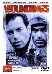 Битва за новый мир (1998)