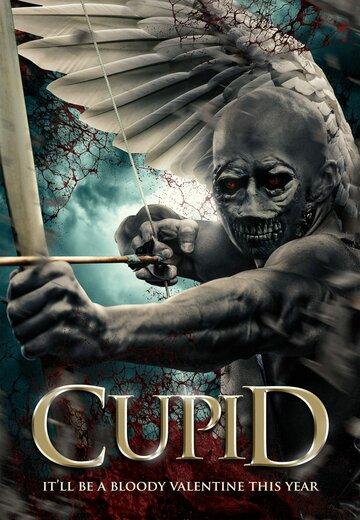 Постер к фильму Купидон (2020)
