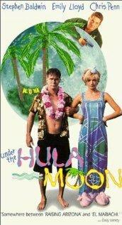 Под гавайской луной