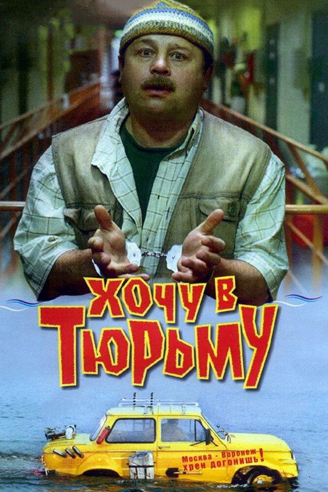https://www.kinopoisk.ru/images/film_big/41236.jpg