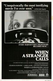 Смотреть онлайн Когда звонит незнакомец