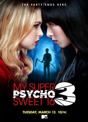 Мои супер психо-сладкие 16: Часть 3 (My Super Psycho Sweet 16: Part 3)
