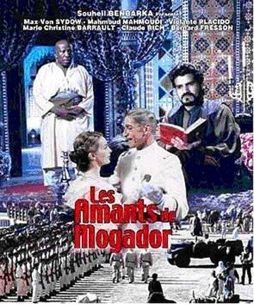 Любовники Могадора (2002)