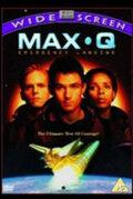 Космическая катастрофа 1998