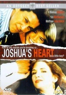 Сердце Джошуа (1990)