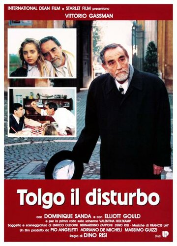 Прошу не беспокоиться (1990)