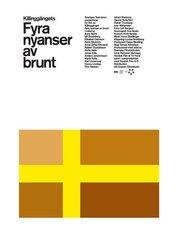 Четыре оттенка коричневого (2004)