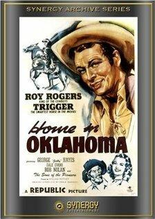 Дом в Оклахоме (1946)