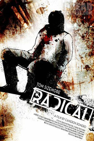 Постер Радикал 2019