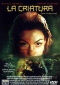 Ужас из бездны (2001)