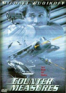 Срочное погружение 2 (1998)