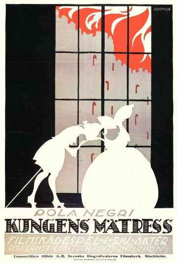 Мадам ДюБарри (1919)