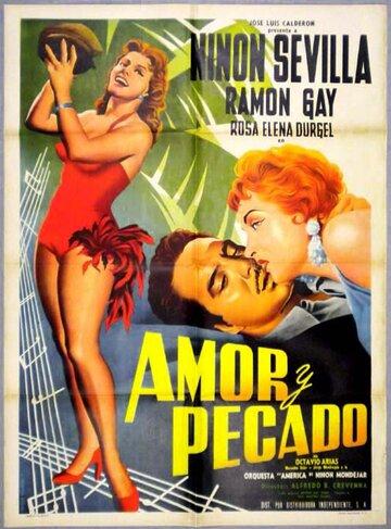 Любовь и грех (1956)