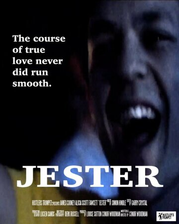 (Jester)