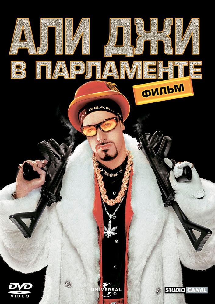KP ID КиноПоиск 6111