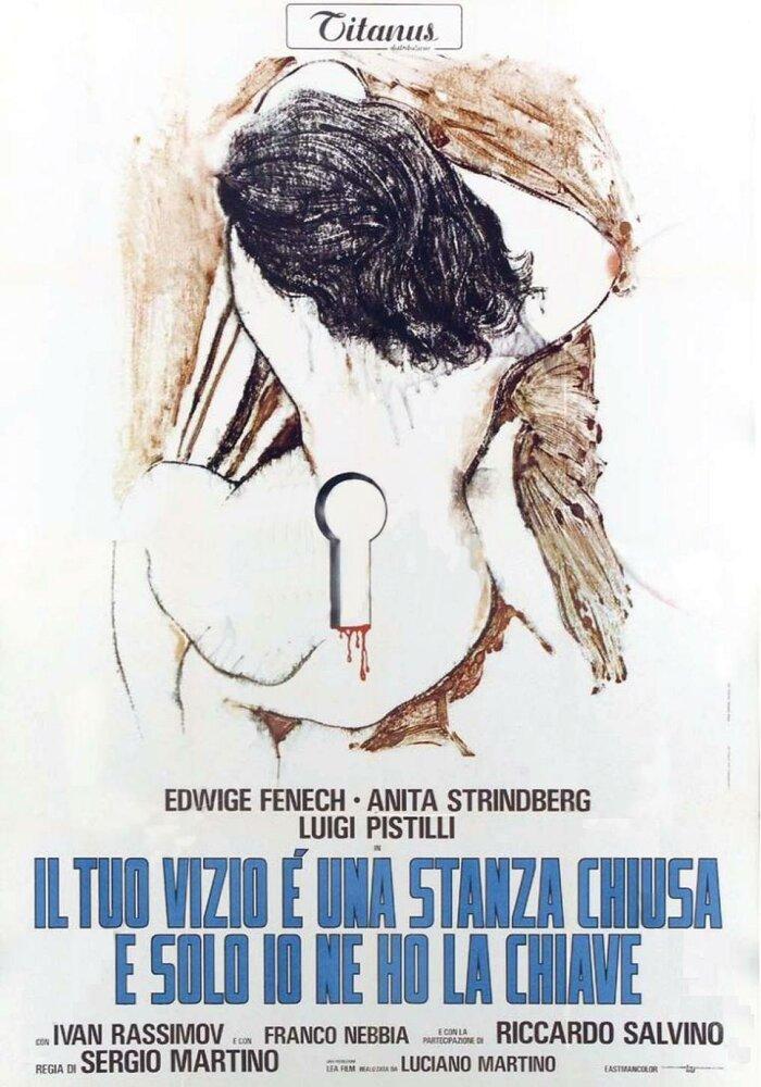 Глаз черного кота / Il tuo vizio è una stanza chiusa e solo io ne ho la chiave (1972) BDRemux 1080р