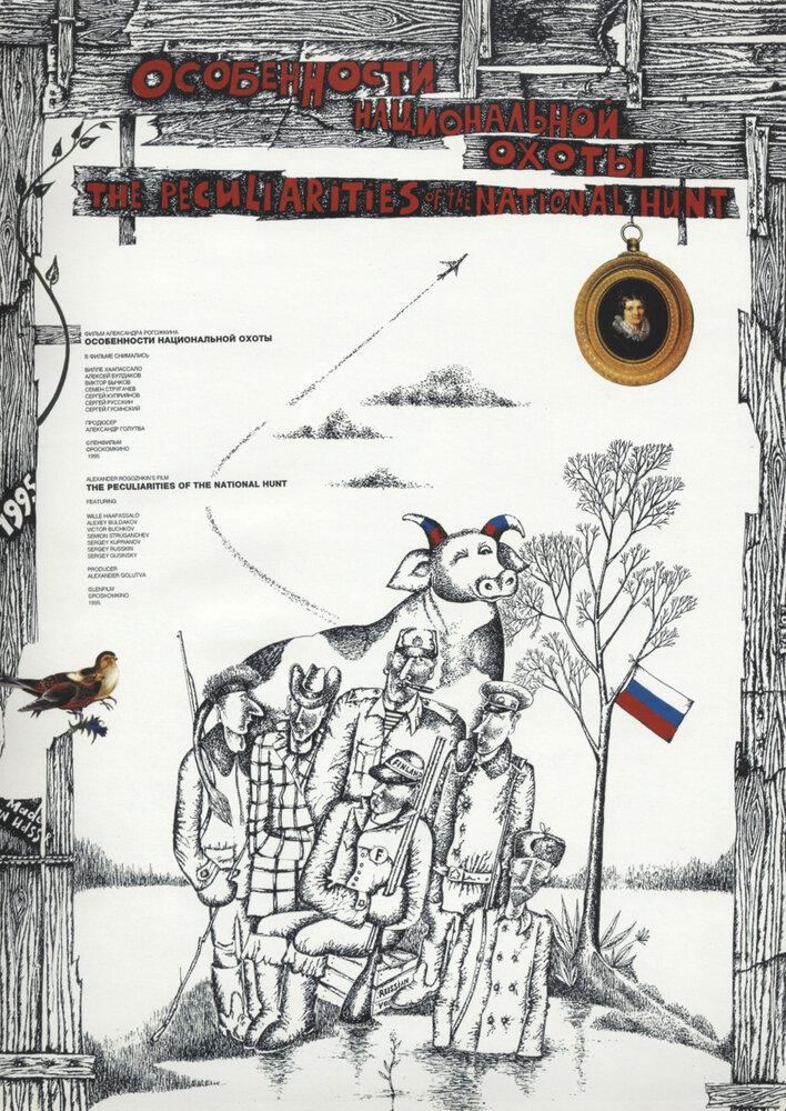 KP ID КиноПоиск 7653