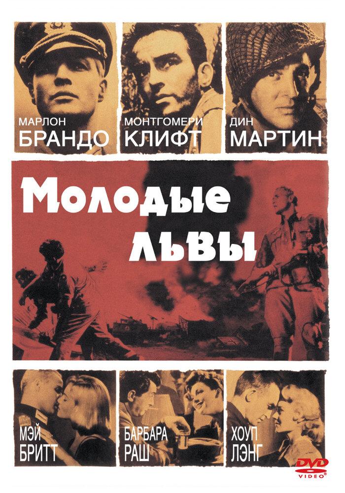 KP ID КиноПоиск 7159