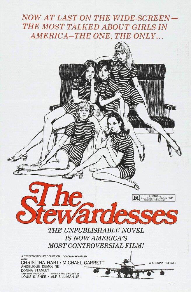 Стюардессы фильм 1969 скачать торрент