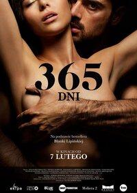 Удалить Порно 365