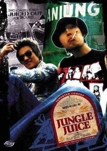 Сок джунглей (2002)