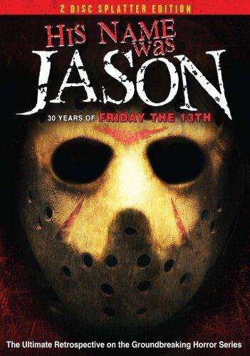 Его звали Джейсон: 30 лет «Пятницы 13-е» (ТВ)