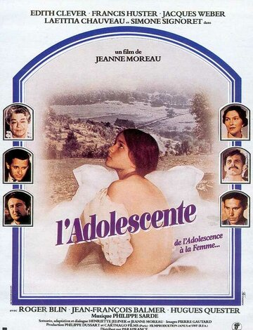 Подросток (1979)