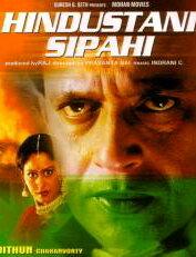 Освободители Индии (2002) полный фильм онлайн