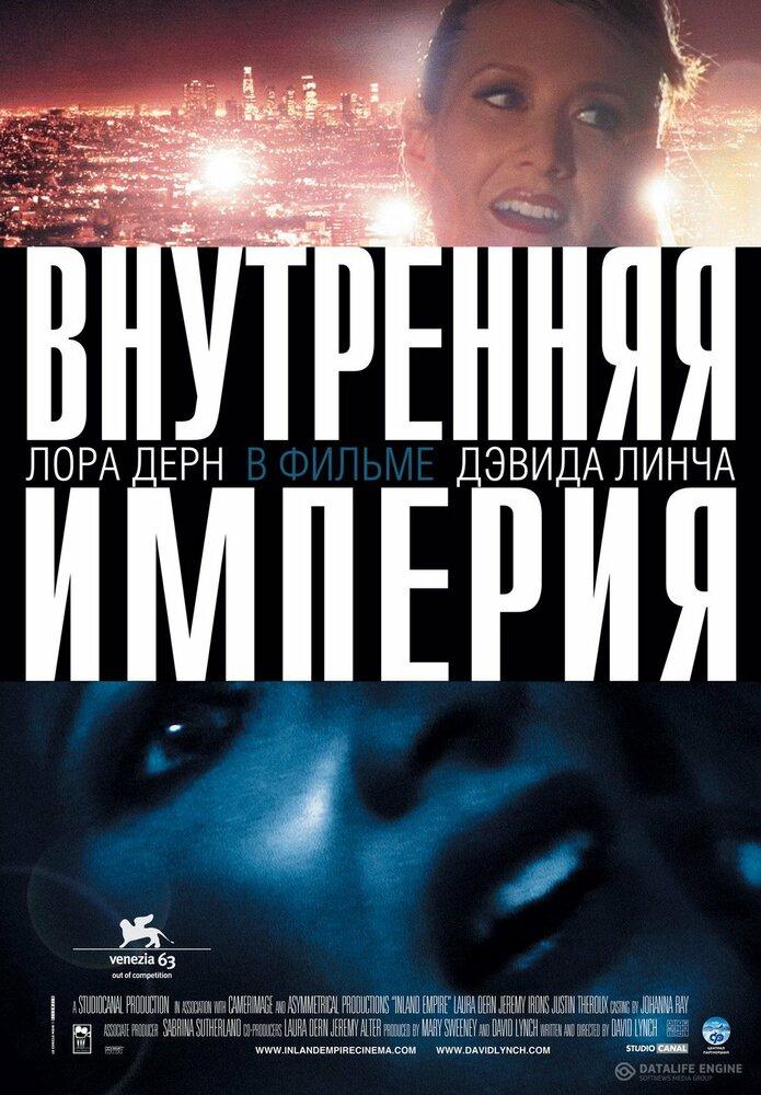 KP ID КиноПоиск 104987