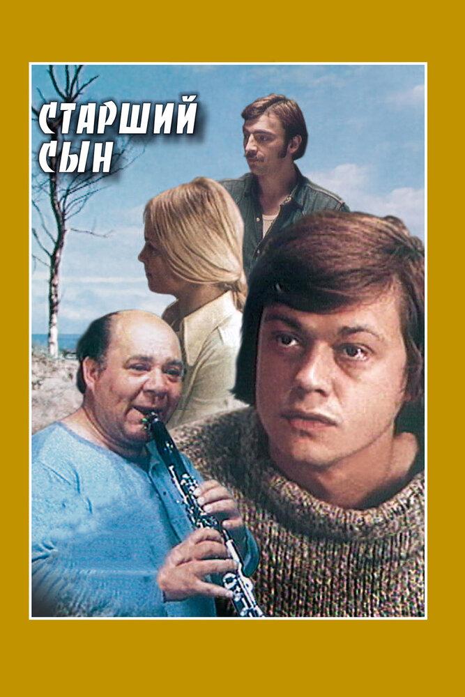 KP ID КиноПоиск 43982