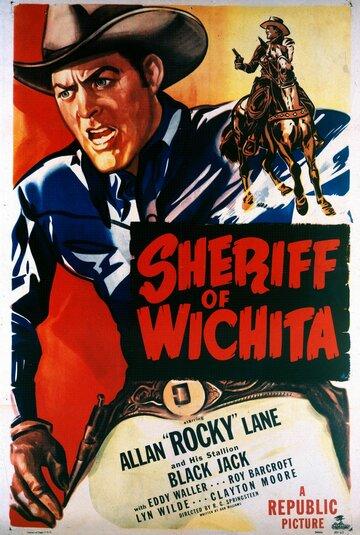(Sheriff of Wichita)