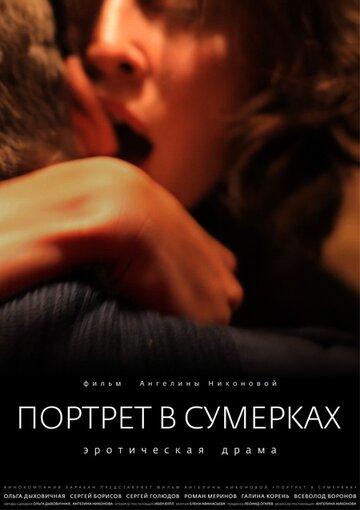 Кино Полнолуние